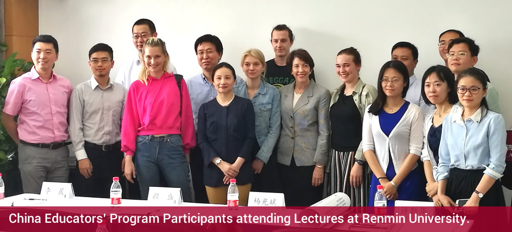 China Educators' Program Participants attending a lecture at Renmin University.